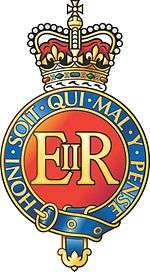 Blues and Royals Badge bearing the Motto Honi Soit Qui Mal Y Pense