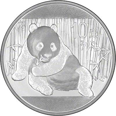 2015 Chinese Panda Silver Coin issued without Weight or Fineness