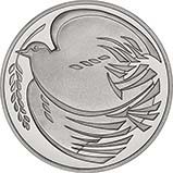 1995 UK Coin £2 Silver Proof Piedfort Peace Dove - WWII 21053