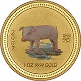 0.5 oz Gold Coin Lunar Calender Coloured Coloured Best Value Newly Minted Bullion 20667