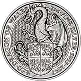 2017 2 oz Silver Coin Queen's Beasts Bullion Red Dragon Reverse