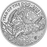 2018 1 oz Silver Coin Lunar Year of the Dog Royal Mint Bullion 24023