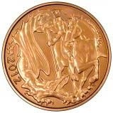 2012 Gold Sovereign Elizabeth II Bullion 20672