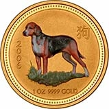 2006 1 oz Gold Coin Lunar Year of the Dog Perth Mint Bullion Coloured 24521