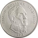1974 Silver Panama 20 Balboas Bullion 25516