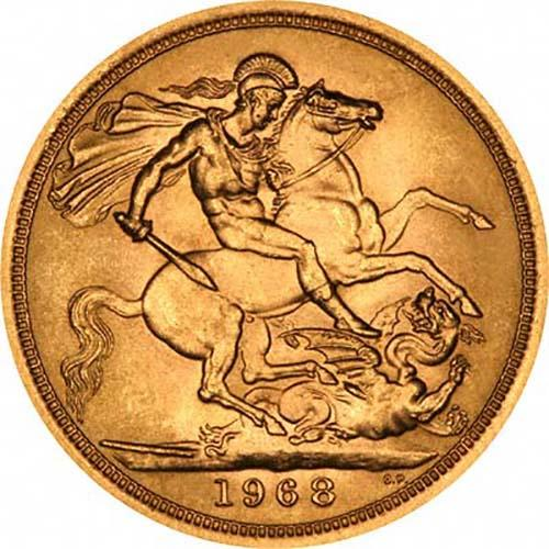 1968 Gift Sovereign VF In Box 24551
