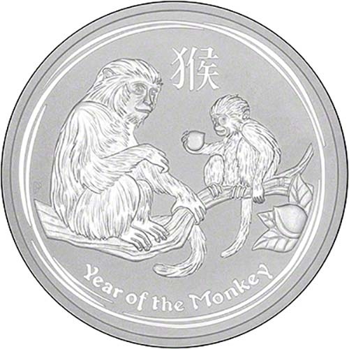 2016 Five 5 Ounce Silver Coin Lunar Year Of The Monkey Perth Mint Bullion