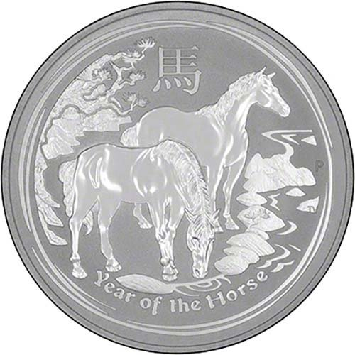 2014 Silver Year Of The Horse 1 Oz Bullion Coin Chard