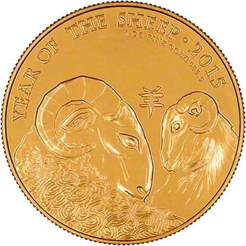 2015 Lunar Year Of The Sheep Royal Mint 1oz Gold Coin