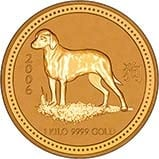2006 1 Kg Gold Coin Lunar Year of the Dog Perth Mint Bullion 23875